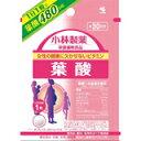 【メール便対応商品】 小林 葉酸 60粒