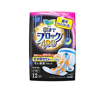 生理用品, 紙ナプキン  400 12 8