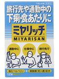 (2013年8月販売終了となりました。)ミヤリサン製薬株式会社ミヤリッチN 12錠【第2類医薬品】...