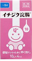 イチジク製薬イチジク浣腸10(10g×4個)※0才~5才【第2類医薬品】【b_2sp0725】