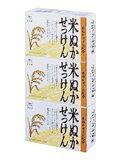 (2012年7月販売終了となりました。)牛乳石鹸共進社カウブランド 米ぬか 石けん3P(100g×3)...