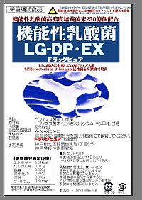 1073R-1菌などの乳酸桿菌との併用も☆日経ヘルスなど各種メディアで今話題の乳酸菌です送料無料...