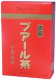山本漢方製薬株式会社 純・プアール茶3g×44包×20箱セット(商品到着まで7-10日間程度かかります)【ドラッグピュア店】【RCP】