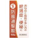 【第2類医薬品】小太郎漢方製薬内臓脂肪対策・おなかの脂肪が多...