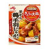 味の素 株式会社「Cook Do(R) きょうの大皿(R)」(合わせ調味料)鶏手羽じゃが用 100g×10個セット【■■】