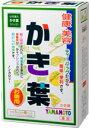 山本漢方のかき葉茶48包×10個【smtb-k】【YDKG-k】【kb】