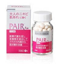 大人のにきびにライオン ペアA錠(PEIR A)60錠【第3類医薬品】【ドラッグピュア】