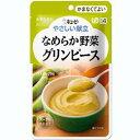 キユーピー株式会社ジャネフやさしい献立K-406なめらか野菜グリンピース75g × 6個【JAPITALFOODS】(ご注文後のキャンセルは出来ません)