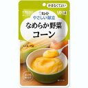 キユーピー株式会社ジャネフやさしい献立K-404なめらか野菜コーン75g × 6個【JAPITALFOODS】(ご注文後のキャンセルは出来ません)