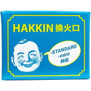 ハクキンカイロ 株式会社 ドラッグピュア
