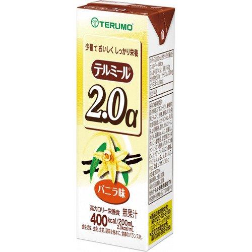 テルモテルミール2.0アルファ200ml(TM-P20020A・バニラ味)24個入(発送までに7〜10日かかります...