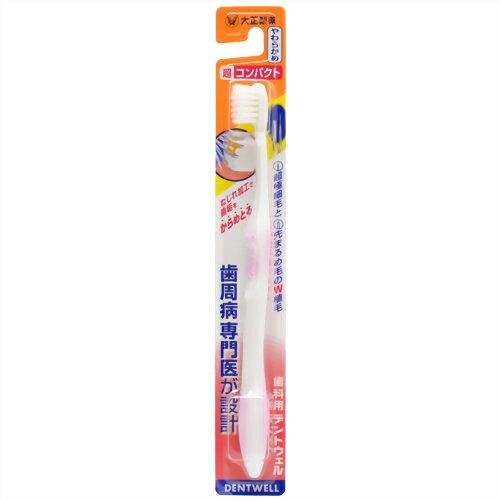 歯ブラシ, 手用歯ブラシ 5 12()RCP