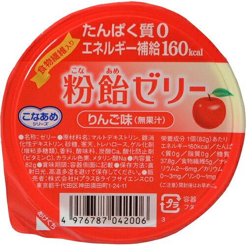 栄養・健康ドリンク, 機能性ゼリー 5HB 82g10,160kcalJAPITALFOODS