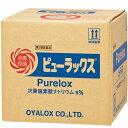 【第2類医薬品】【11/20は5の倍数日 5%OFFクーポン...