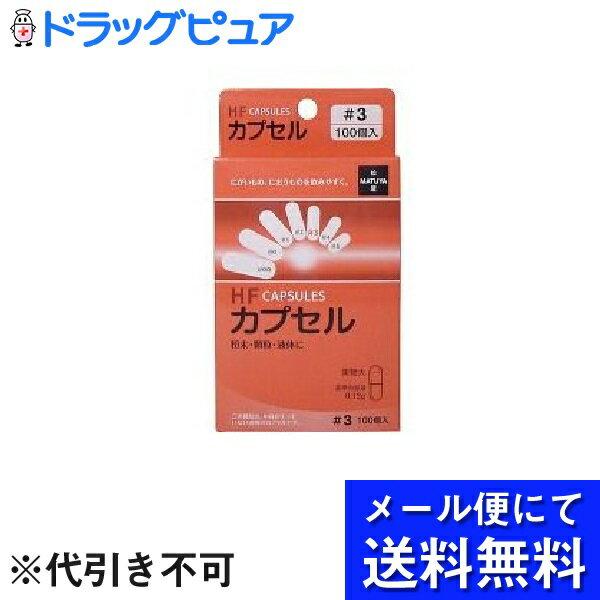 サプリメント, その他 5 HF 3 ( 100 )(10)
