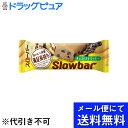 【■メール便にて送料無料でお届け...