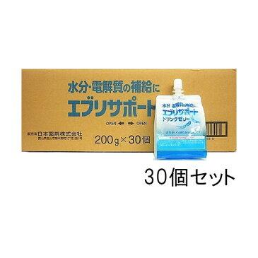 【本日楽天ポイント5倍相当】日本薬剤株式会社  JVFエブリサポートドリンクゼリー 200g×30個セット<水分・電解質を補給>(この商品は注文後のキャンセルができません)関連商品:オーエスワンゼリー・OSワンゼリー