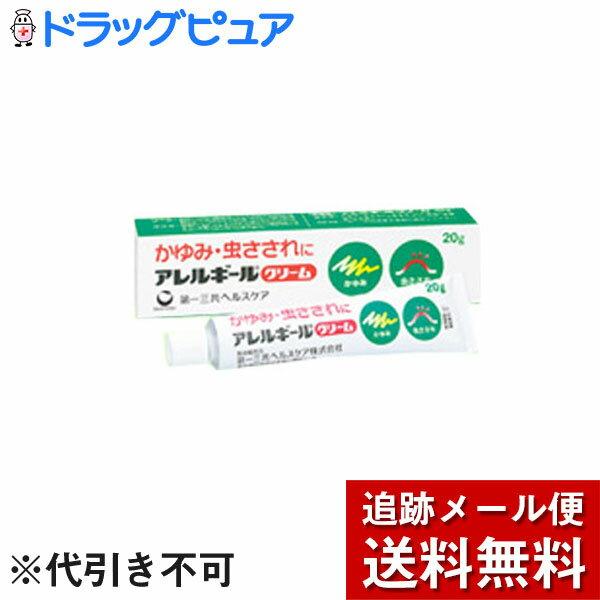 皮膚の薬, 指定第二類医薬品  (2)5 (20g)3RCP
