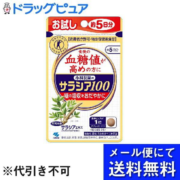 特定保健用食品, 血糖値  ()10015(10)