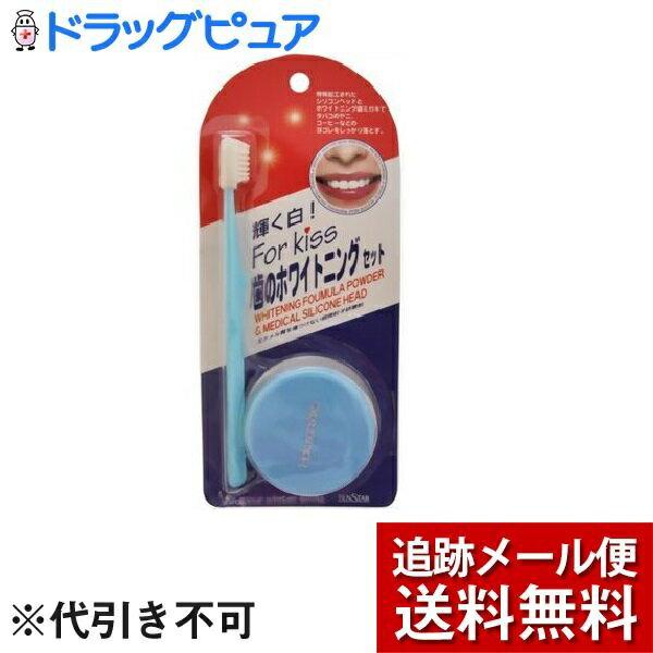 歯ブラシ, その他 5 TOS-01N1
