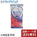 【最大5000円OFFクーポン配...