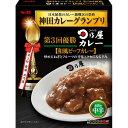 エスビー食品株式会社神田カレーグランプリ 日乃屋カレー 和風