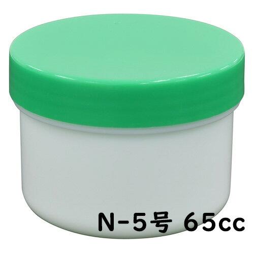 衛生日用品・衛生医療品, その他  N() N-5 65cc506905()()