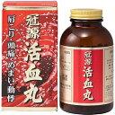 【第2類医薬品】八ツ目製薬株式会社 冠源活血丸 900丸(3
