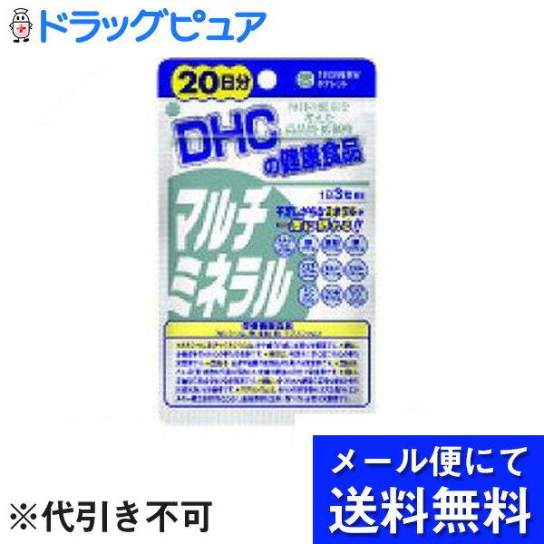 サプリメント, その他 5 DHC 20(60)10RCP