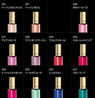 japan l oral loreal paris color riche le vernis 403 femme fatale - Vernis L Oral Color Riche