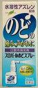 東洋化学口腔内消炎剤水溶性アズレン配合スロパールのどスプレー25ml【第3類医薬品】