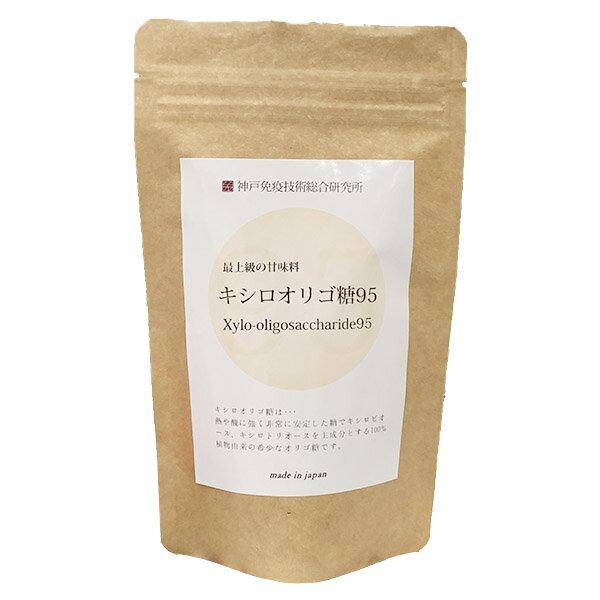 神戸免疫技術総合研究所『キシロオリゴ糖95』