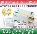 ショウキT-1 30包+ピュアオイスター24粒【あす楽12時まで】【9...