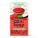 【☆】数量限定!テルモ テルミール ミニ Soup(スープ)トマトスープ味(TM-A1601224) 24個×2箱(48個)(商品発送まで6-10日間程度かかります)(ご注文後のキャンセルは出来ません)【ドラッグピュア楽天市場店】