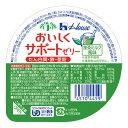【本日楽天ポイント5倍相当】ハウス食品株式会社おいしくサポートゼリー 抹茶風味 63g × 60個セット【JAPITALFOODS】(発送までに5〜10日かかります・ご注文後のキャンセルは出来ません)