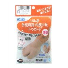 三進興産ソルボ外反母趾・内反小趾トゥガード薄型(片足入左足)