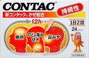 【第(2)類医薬品】【12/15限定!5%OFFクーポン利用...
