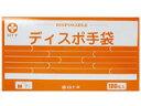 白十字株式会社ディスポ手袋 M 100枚入【この商品は注文後到着まで5〜7日かかる場合がござい...