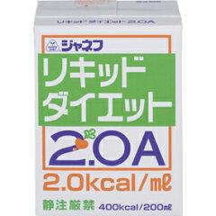 【送料手数料無料】キューピー株式会社ジャネフ リキッドダイエット 2.0A (200ml)×24本セット...