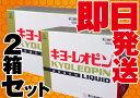 【第3類医薬品】キヨーレオピンw 60mL×4本入×2箱セットお買い得!