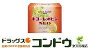 【第3類医薬品】キヨーレオピンネオ60mL×4