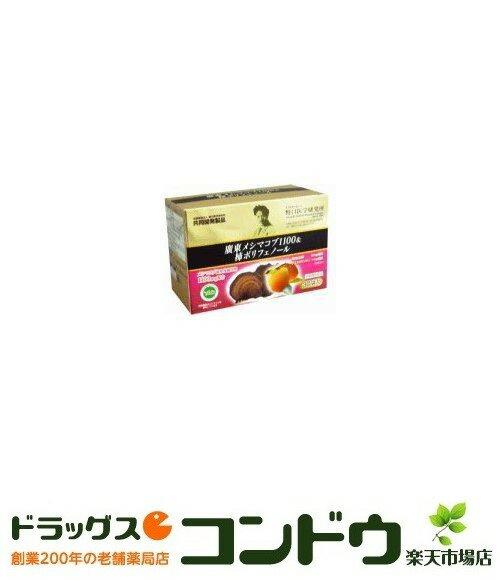 廣東メシマコブ1100&柿ポリフェノール30袋 お取り寄せ品(発送まで3日お取り寄せ):DRUGSコンドウ