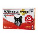フィプロスポットプラス ドッグ XS 0.5mL 1箱(3本) 犬用 その1