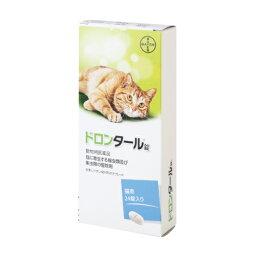 ドロンタール錠 1箱(8錠/シートx3) 猫用