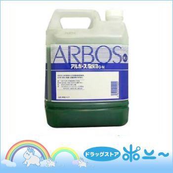 【送料無料!】アルボース石鹸液GN 4kg【アルボース】【4987010010204】【納期:14日程度】【SS】
