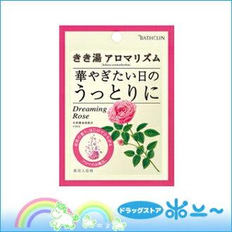 Kikiyu bath aroma rhythm dreaming rose scent 30 g x 6