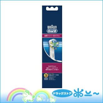 布朗口頭 B 電動牙刷牙線行動改變電動牙刷刷 5 p EB25-5HB