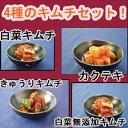 Kimuti4syu1