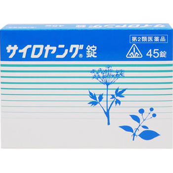 その他医薬品, 第二類医薬品 2 45px