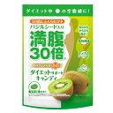 スウィートマービー 抹茶キャンディ 49g H+Bライフサイエンス【RH】